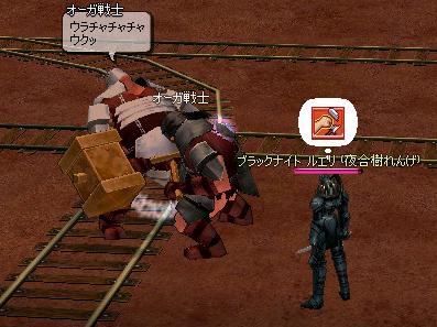 mabinogi_2012_05_18_012.jpg