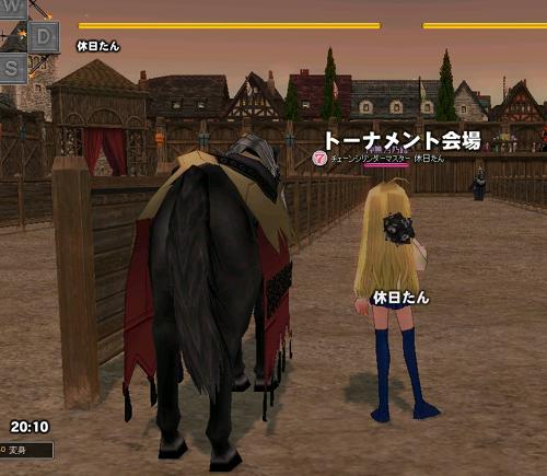 mabinogi_2012_06_14_011.jpg