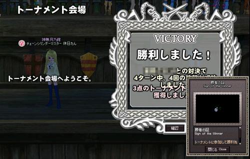 mabinogi_2012_06_14_013.jpg