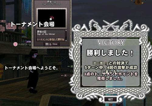 mabinogi_2012_06_14_015.jpg