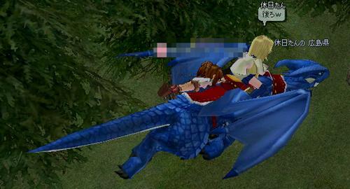 mabinogi_2012_06_14_017.jpg