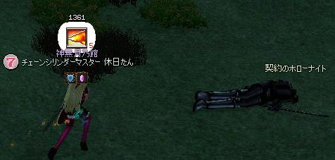 mabinogi_2012_06_16_004.jpg