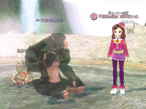 mabinogi_2012_06_16_006.jpg