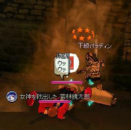 mabinogi_2012_06_17_043.jpg