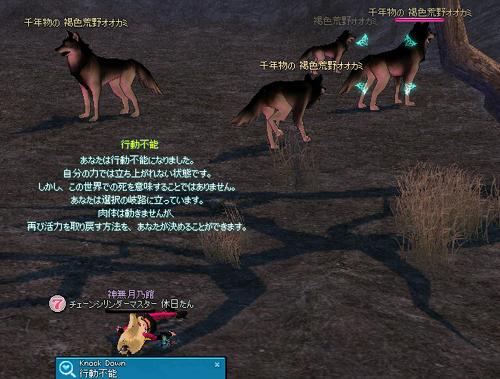 mabinogi_2012_06_25_002.jpg