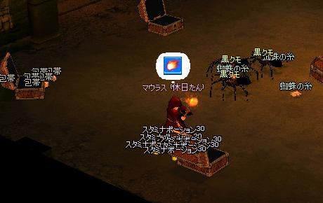 mabinogi_2012_07_02_003.jpg
