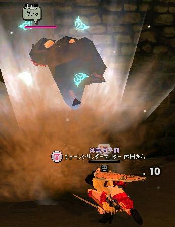 mabinogi_2012_07_03_004.jpg