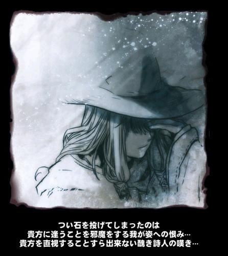 mabinogi_2012_07_03_015.jpg