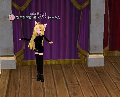 mabinogi_2012_07_05_006.jpg