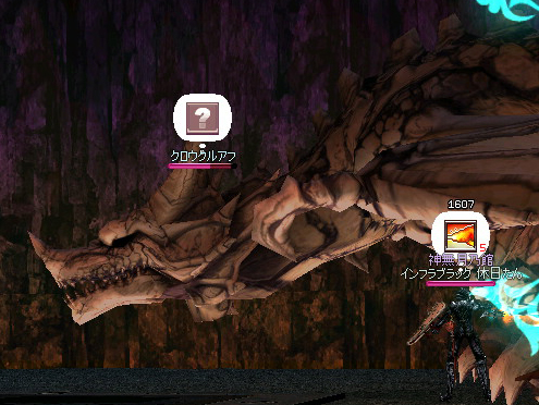 mabinogi_2012_07_05_018.jpg