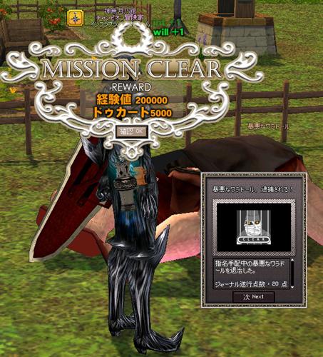 mabinogi_2012_07_21_004.jpg