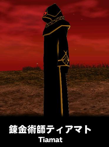 mabinogi_2012_07_22_002.jpg