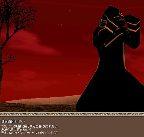 mabinogi_2012_07_22_009.jpg