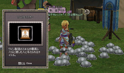mabinogi_2012_07_23_002.jpg