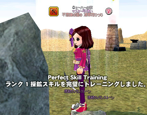mabinogi_2012_07_25_004.jpg