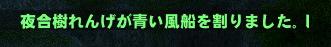 mabinogi_2012_08_12_001.jpg