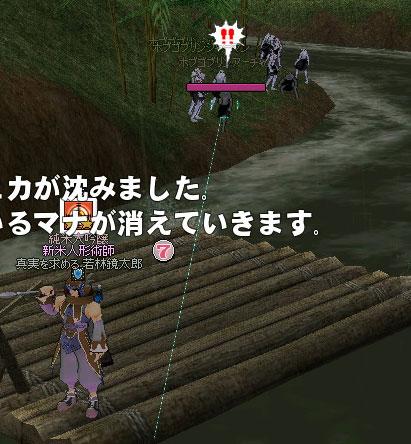 mabinogi_2012_08_19_002.jpg