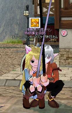 mabinogi_2012_08_19_004.jpg