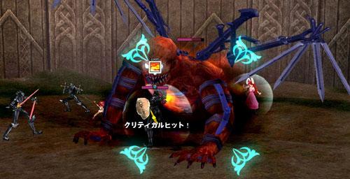 mabinogi_2012_08_31_011.jpg