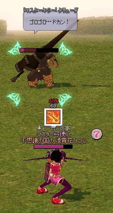 mabinogi_2012_09_01_009.jpg