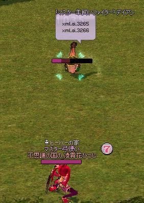 mabinogi_2012_09_06_003.jpg