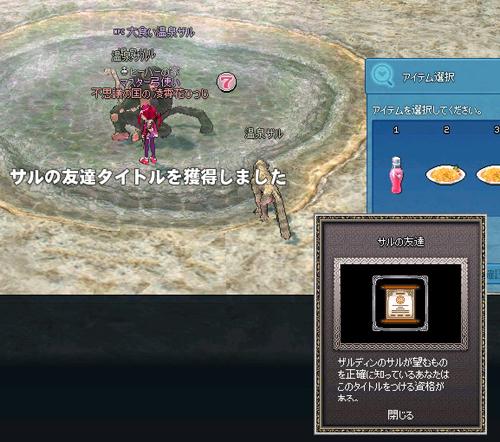 mabinogi_2012_09_07_001.jpg