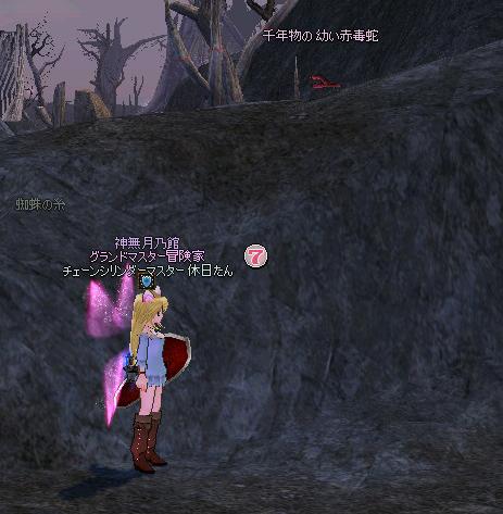 mabinogi_2012_09_07_002.jpg