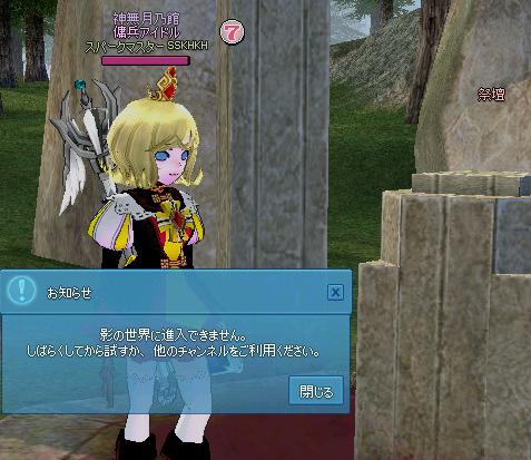 mabinogi_2012_09_08_004.jpg