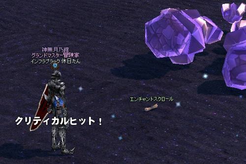 mabinogi_2012_09_08_006.jpg