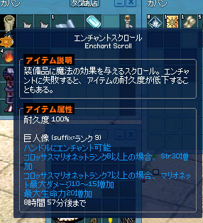 mabinogi_2012_09_08_008.jpg