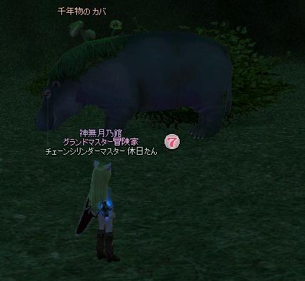 mabinogi_2012_09_27_001.jpg