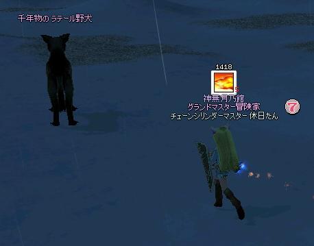 mabinogi_2012_09_27_002.jpg