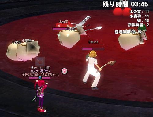 mabinogi_2012_09_28_001.jpg
