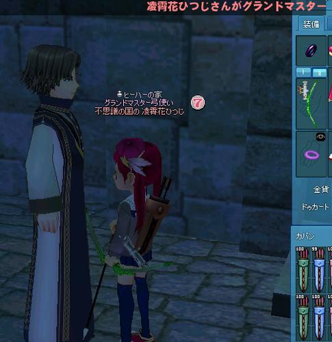 mabinogi_2012_09_29_001.jpg