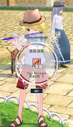 mabinogi_2012_09_30_004.jpg