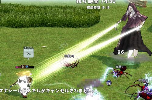 mabinogi_2012_10_04_010.jpg