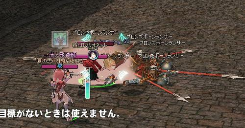 mabinogi_2012_10_04_013.jpg