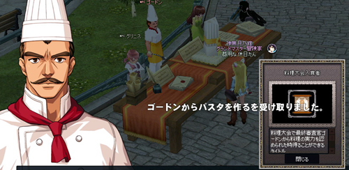 mabinogi_2012_10_06_001.jpg