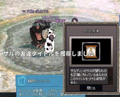 mabinogi_2012_10_06_010.jpg