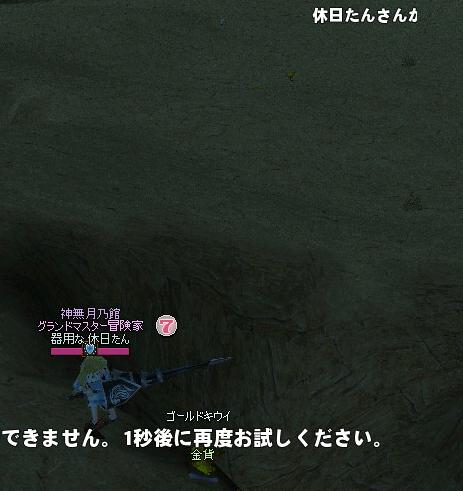 mabinogi_2012_10_07_003.jpg