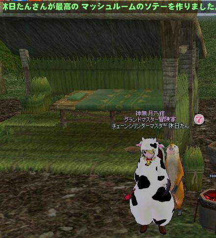 mabinogi_2012_10_08_008.jpg
