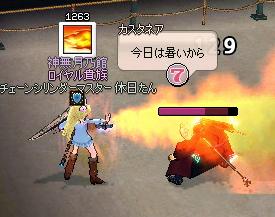mabinogi_2012_10_11_010.jpg