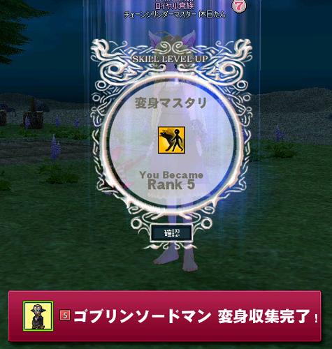 mabinogi_2012_10_29_002.jpg