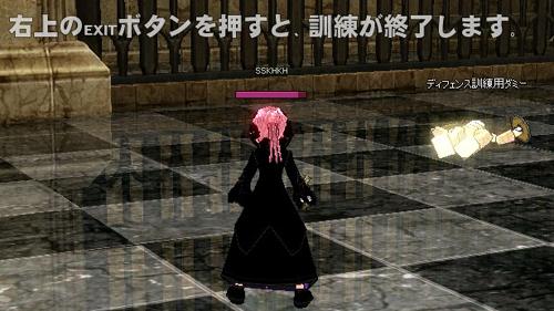 mabinogi_2012_10_31_025.jpg