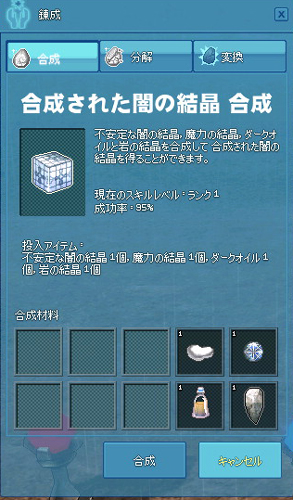 mabinogi_2012_11_03_001.jpg