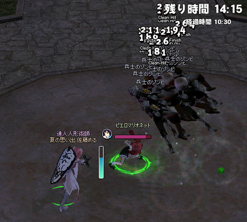 mabinogi_2012_11_07_011.jpg