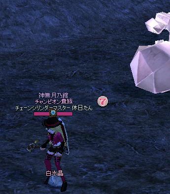 mabinogi_2012_11_08_014.jpg