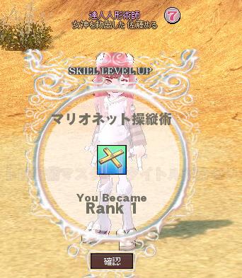 mabinogi_2012_12_12_009.jpg
