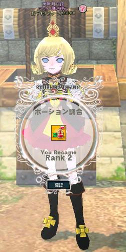 mabinogi_2012_12_16_006.jpg