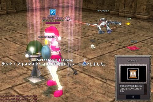 mabinogi_2012_12_22_002.jpg